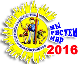 http://center-edu.ssti.ru/mi%20mir.png